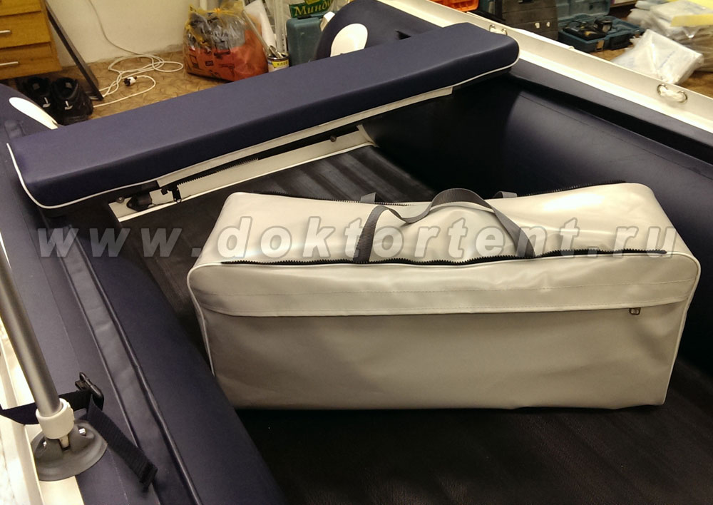 сумка под сидение на лодке